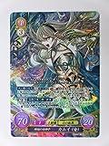 ファイアーエムブレム サイファ/希望への雙剣【SR】B03-051SR/終焔の白神子 カムイ(女)