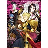 Fate EXTRA CCC VOID LOG:BLOOM ECHO IV【書籍】