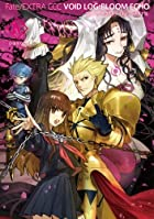 Fate/EXTRA CCC VOID LOG:BLOOM ECHO IV[書籍]