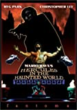 Hercules in the Haunted World [DVD] [Import]