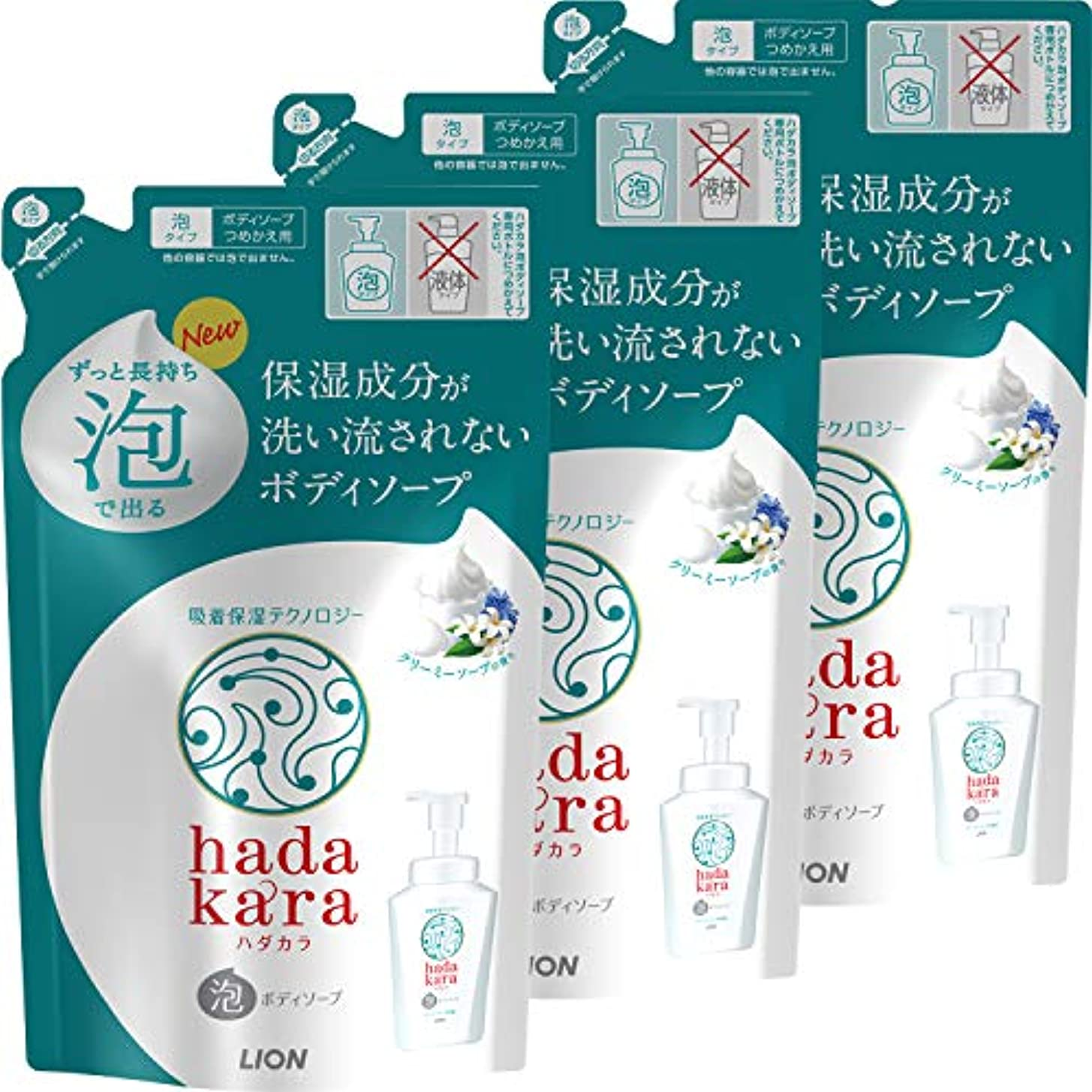 ワットトロリーバスクモhadakara(ハダカラ) ボディソープ 泡タイプ クリーミーソープの香り 詰替440ml×3個
