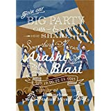 ARASHI BLAST in Miyagi(通常仕様) [DVD]