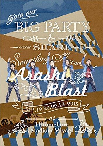 ARASHI BLAST in Miyagi(通常仕様) [...
