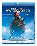 ウォーターワールド ブルーレイ&DVDセット[Blu-ray/ブルーレイ]