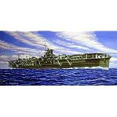 ピットロード 1/700 日本海軍 航空母艦 天城 W71