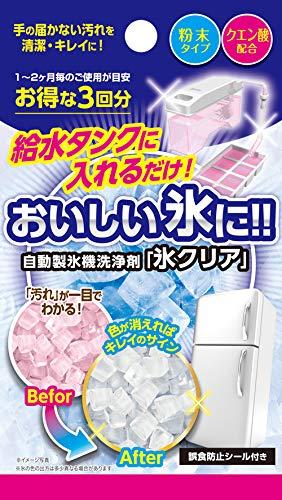 自動製氷機洗浄クリーナー 氷クリア 3回分 製氷機用洗剤...