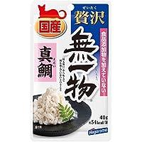 贅沢無一物 パウチ 真鯛(国産) 40g×12個 (まとめ買い)