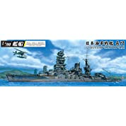 青島文化教材社 1/700 艦船 フルハルモデル 日本海軍戦艦 長門 1944 レイテ
