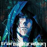 transmigration DJ SADOI -sweetpool remix-