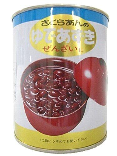 谷尾食糧 さくらあんゆで小豆 2号缶×12個
