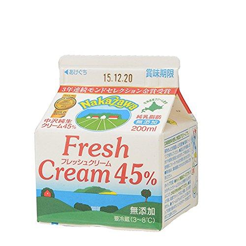 【冷蔵便】中沢 フレッシュクリーム45% / 200ml TOMIZ(富澤商店) 生クリーム・クリーム類 クリーム 200ml
