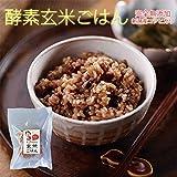 酵素玄米ごはん 明日から始める酵素玄米生活7日間スタートパック【送料込】