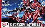 ガンダムフロント東京限定 HGUC 1/144 MSN-001-2 デルタガンダム弐号機 Ver.GFT LIMITED COLOR