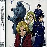 ハガレン・ソングファイル-ベスト・コンピレーション-