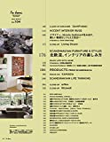 I'm home. (アイムホーム) no.104 2020 March 家具を愛する家 [雑誌] 画像
