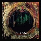 Circle Step 画像