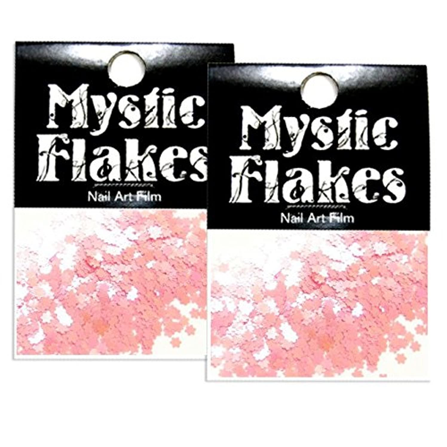 にお気に入り美容師ミスティックフレース ネイル用ストーン パステルピンク フラワー 0.5g 2個セット