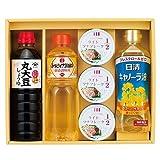 nobrand NEW調味料&ツナ缶セット(69-8407)