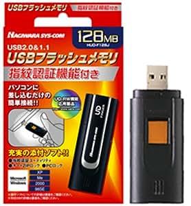 「UD-Finger」 HUD-F128J 指紋認証機能付USBメモリ 128MB