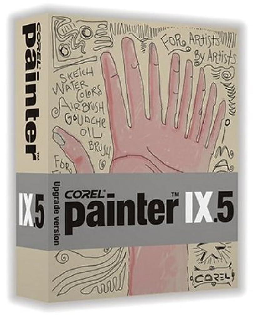 分泌する市長ジュースCorel Painter 9.5 アップグレード版 英語版