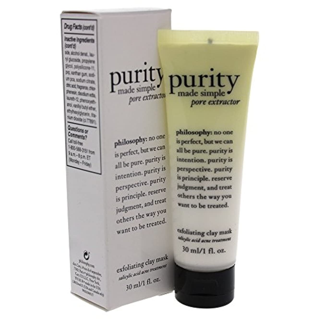 部重くする葉を集めるPurity Made Simple Pore Extractor Exfoliating Clay Mask