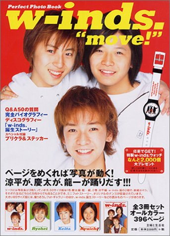 """w-inds. """"move!""""の詳細を見る"""