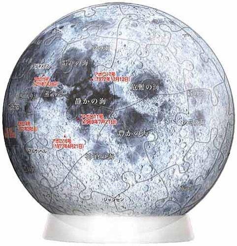 3D球体パズル 60ピース 月球儀 -THE MOON- (直径約7.6cm)