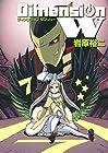 ディメンションW 第7巻