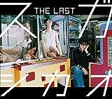 THE LAST (初回限定盤 CD+特典CD) 画像
