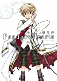 Pandora Hearts / 望月 淳 のシリーズ情報を見る