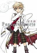 PandoraHearts 全24巻 (望月淳)