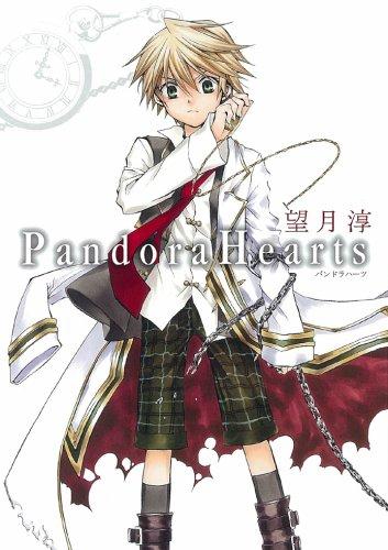 Pandora Hearts 1 (Gファンタジーコミックス)