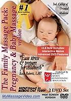 New Family Massage: Pregnancy Massage & Baby 2 [DVD]