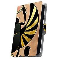 タブレット 手帳型 タブレットケース タブレットカバー カバー レザー ケース 手帳タイプ フリップ ダイアリー 二つ折り 革 イラスト 蛇 006297 01 KYT31 kyocera 京セラ Qua tab キュア タブ 01KYT31 quatab01-006297-tb