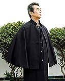 トンビコート 男性用とんびコート インバネスコート 和装 若衆 ウール混M寸/L寸 (M, 黒)