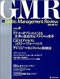 グロービス・マネジメント・レビュー Vol.2 (Spring 2003)