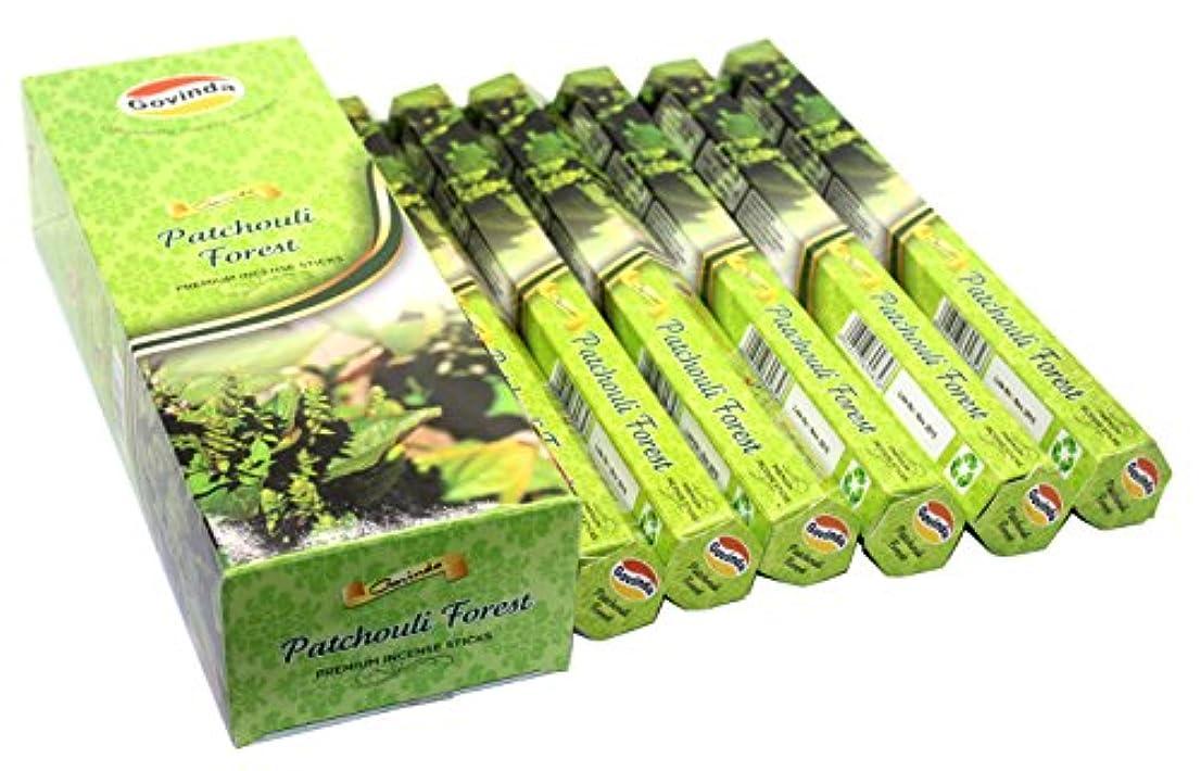 司法ベッツィトロットウッド冊子Govinda Incense – Patchouliフォレスト – 120 Incense Sticks、MasalaコーティングIncense