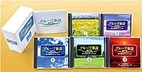 グループ歌謡傑作集 若き時代のコーラス CD5枚組 GES-32681-32685-JP