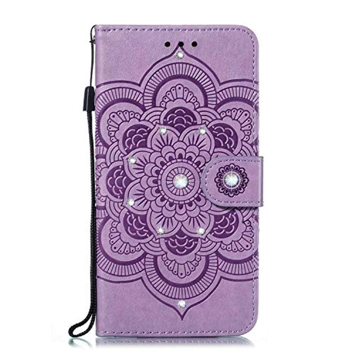 きちんとした米国膜OMATENTI Galaxy M30 ケース 手帳型 かわいい レディース用 合皮PUレザー 財布型 保護ケース ザー カード収納 スタンド 機能 マグネット 人気 高品質 ダイヤモンドの輝き マンダラのエンボス加工 ケース, 紫の