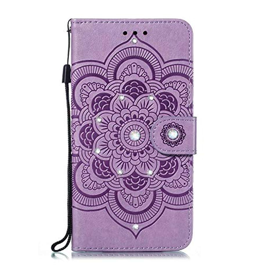 怒り突然上へOMATENTI Galaxy M30 ケース 手帳型 かわいい レディース用 合皮PUレザー 財布型 保護ケース ザー カード収納 スタンド 機能 マグネット 人気 高品質 ダイヤモンドの輝き マンダラのエンボス加工 ケース, 紫の