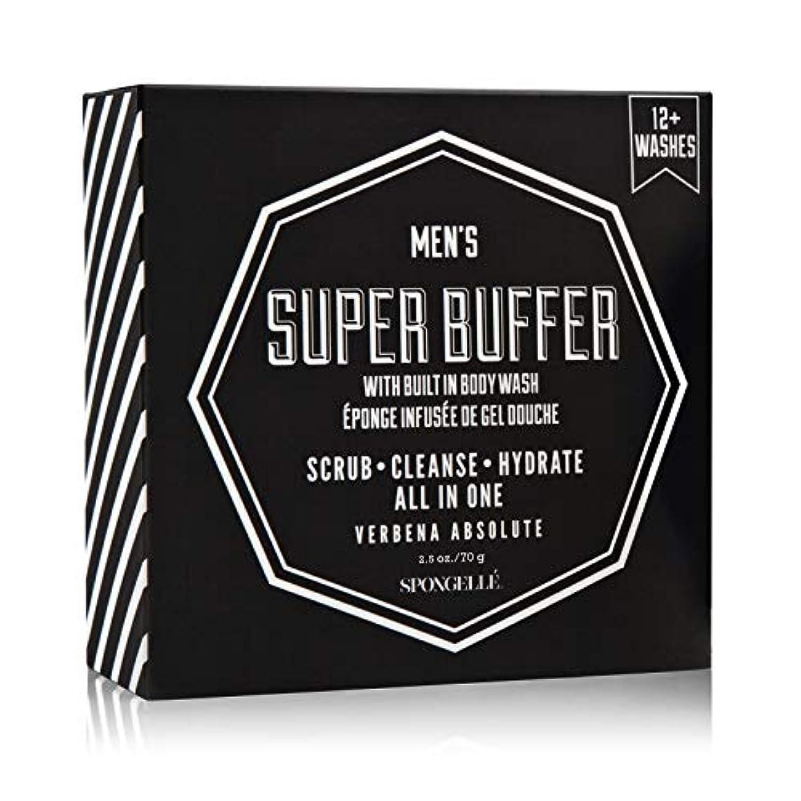 普通に書誌水銀のスーパーバッファー ヴァーベナアブソリュート70.8g(12+)
