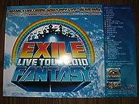 ポスターF6 EXILE/FANTASY LIVE TOUR 2010