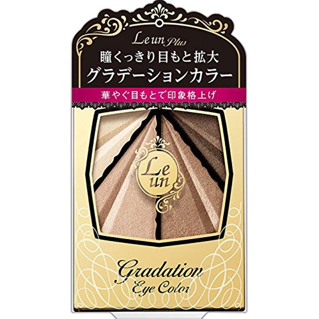 動すでに童謡ルアン プリュス グラデーションアイカラー 01 ゴールドブラウン 3.4g