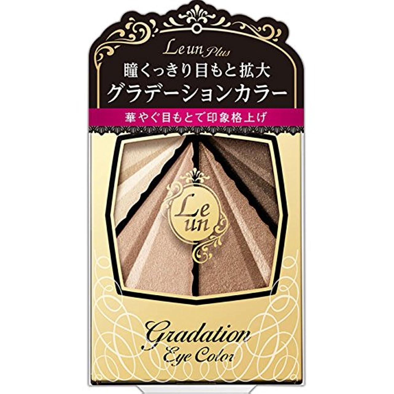 ためらう飢東ティモールルアン プリュス グラデーションアイカラー 01 ゴールドブラウン 3.4g
