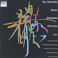 武満徹作品集:ウィンター/マージナリヤ/ジラィマルヤ/ピアノと管弦楽のための弧 第一部