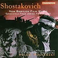 New Babylon Film Music by ALEXANDER VON ZEMLINSKY (1998-03-17)