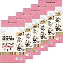 [訳あり(賞味期限2020年2月21日)]UCC BEANS & ROASTERS コーヒーバッグ リッチなコク 7g×8P ×6個 レギュラー(ドリップ)