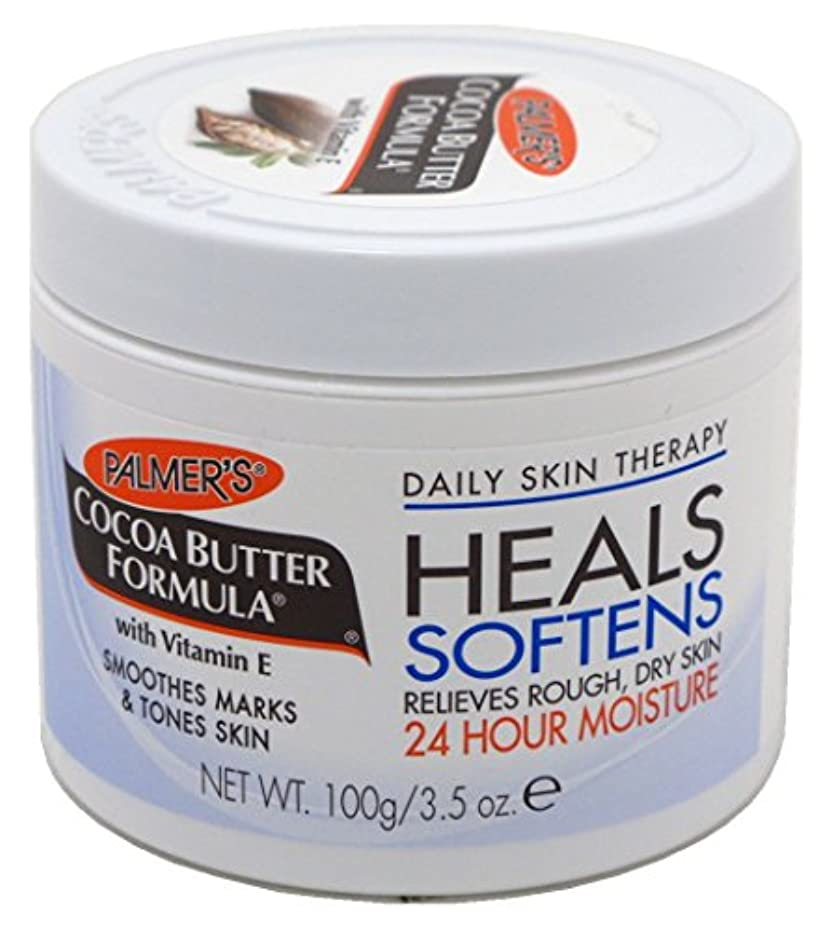 適応する賛美歌補償海外直送品Palmer's Palmers Cocoa Butter Cream, 3.5 oz (Pack of 3)
