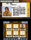 「探偵 神宮寺三郎 復讐の輪舞」の関連画像
