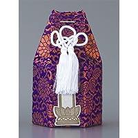 分骨袋 ヌキナシ広金分骨袋 2.3寸壷用 紫 [2.3寸壷用] 供養 お盆 お彼岸 仏具